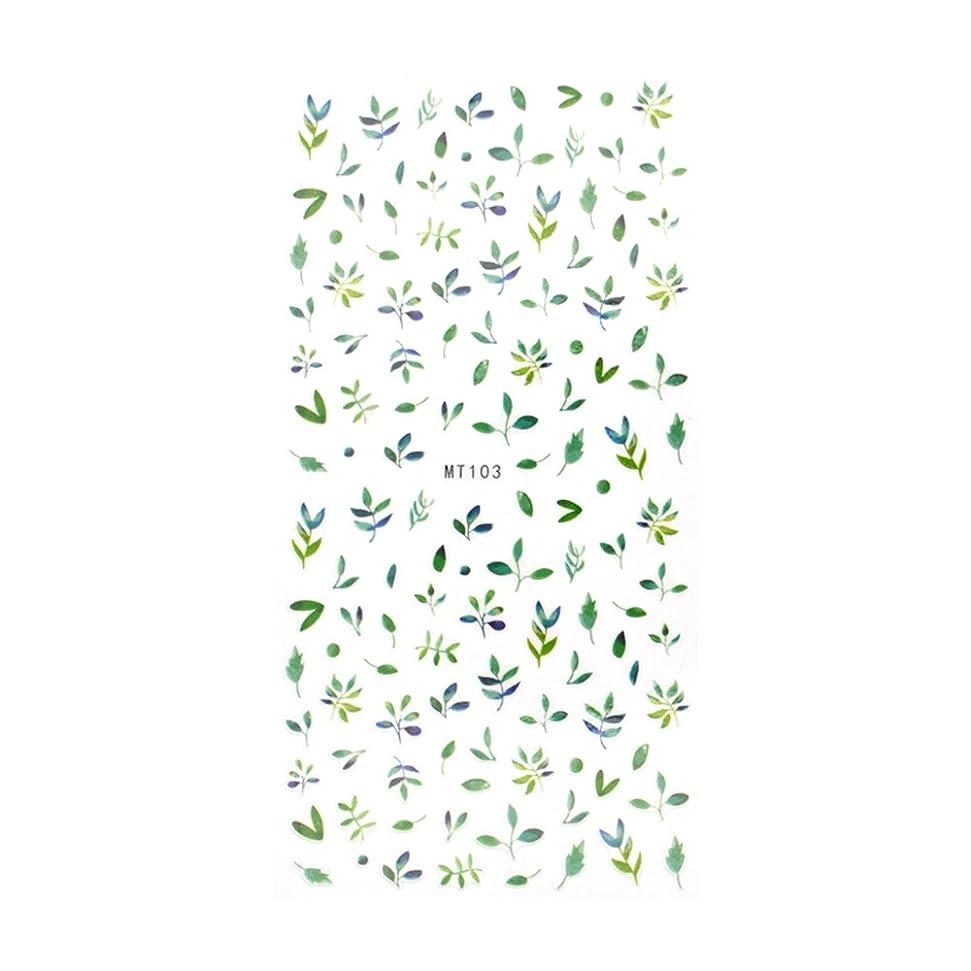 ただサンドイッチ余韻【MT103】グリーンリーフネイルシール リーフ 葉 ジェルネイル シール 緑 植物 ボタニカル