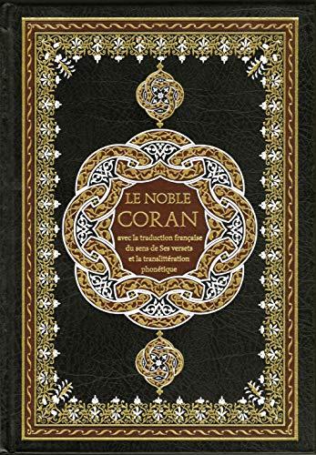 Le Saint Coran (1Cédérom + 1 CD audio)