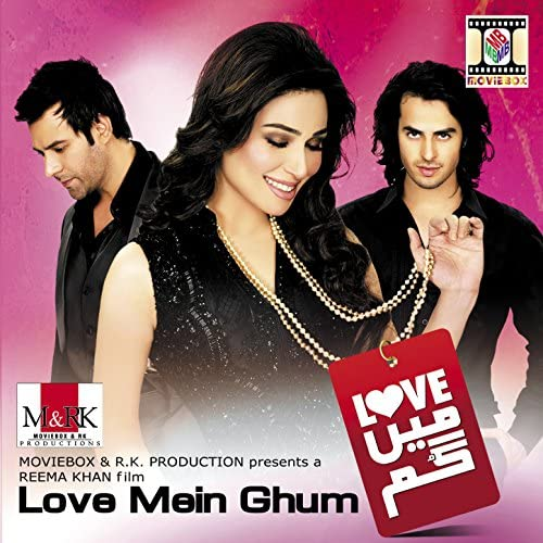 Various Artists (Pakistani Film Soundtrack)
