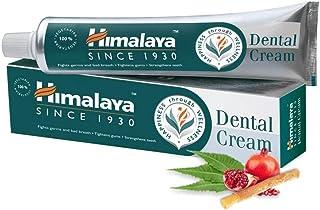 ヒマラヤデンタルクリーム 200gm Himalaya Dental cream オーラルケア हिमालया डेंटल क्रीम (सरताज जापान)