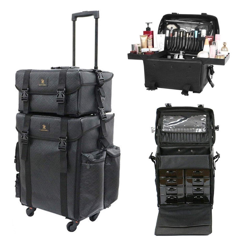 経験的小康つまずくLUVODI メイクボックス 大容量 プロ コスメボックス 旅行 引き出し 化粧品収納 メイクキャリーケース 美容師 化粧箱 防水 レザー 黒
