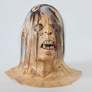 ハロウィーンホラーマスク、髪のゾンビマスク、創造的な面白いヘッドマスク、パーティー仮装ラテックスマスク