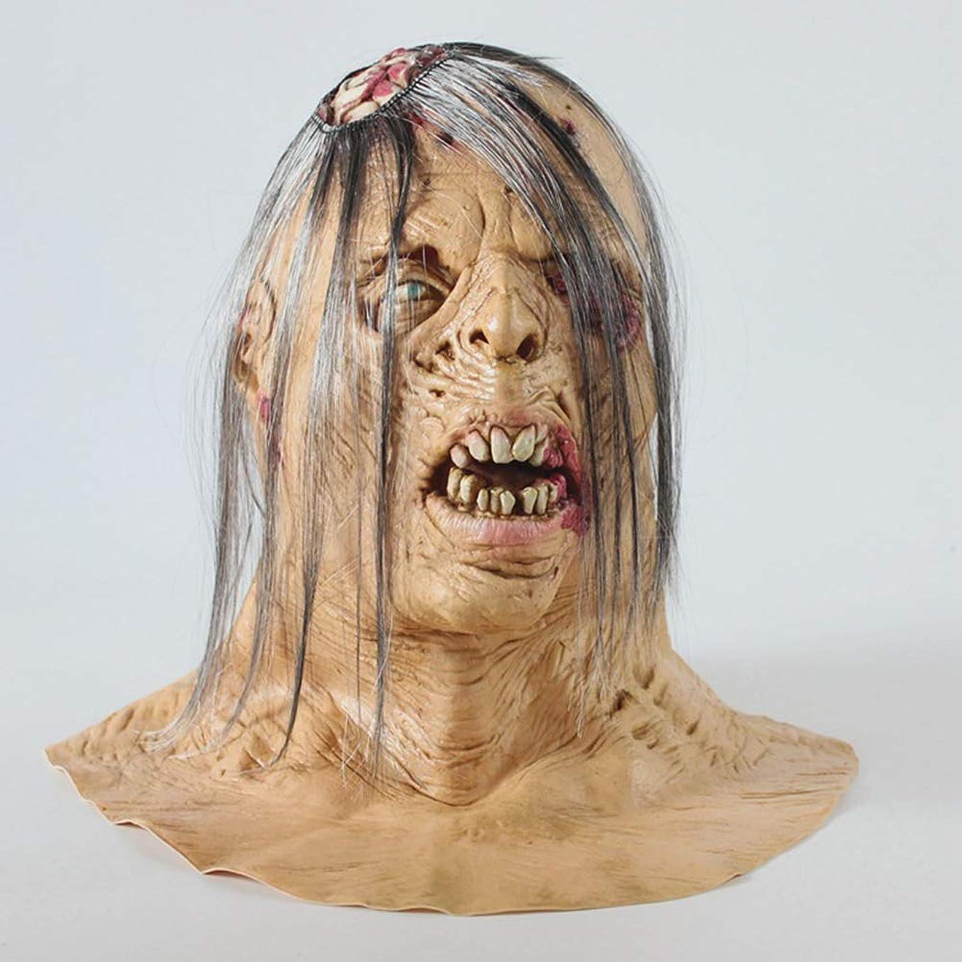 アクティブひねり休みハロウィーンホラーマスク、髪のゾンビマスク、創造的な面白いヘッドマスク、パーティー仮装ラテックスマスク