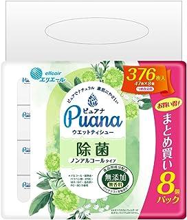 エリエール Puana(ピュアナ) 【無添加】 ウエットティシュー 除菌ノンアルコールタイプ つめかえ用 376枚(47枚×8P)
