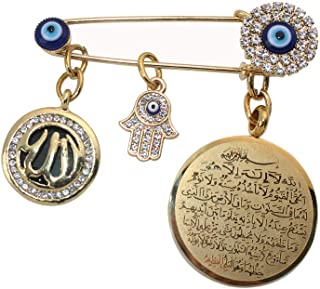 ZKDC Muslim Islam AYATUL KURSI Allah Turkish Evil Eye Hamsa Hand of Fatima Stainless Steel Brooch pin