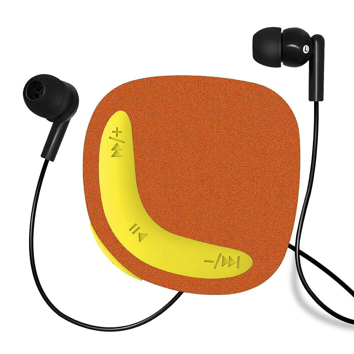 ヒョウ真向こう寝具クリップ付きMP3音楽プレーヤーシャッフル機能付き8GBフラッシュ内蔵、コンパクトでポータブルなMP3、簡単なスポーツ用の超軽量デザインVZ SPORT MATE(オレンジ)