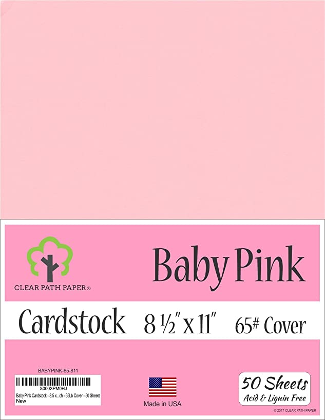 Baby Pink Cardstock - 8.5 x 11 inch - 65Lb Cover - 50 Sheets