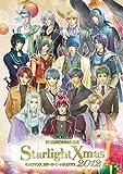 ライブビデオ ネオロマンス スターライト・クリスマス 2012[DVD]