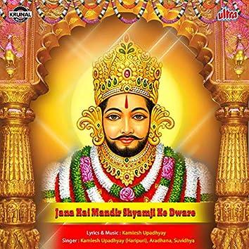 Jana Hai Mandir Shyamji Ke Dware