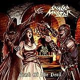 Songtexte von Savage Master - Mask of the Devil
