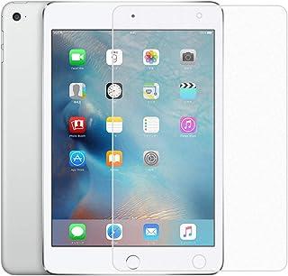 【アンチグレア 保護フィルム】Apple iPad mini 4 アイパッド ミニ (2015) 7.9インチ タブレット 専用 ザラザラ マットタイプ 液晶保護フィルム ノングレア 非光沢 指紋防止 反射しにくい 衝撃吸収 マットタイプ 貼り付け簡単