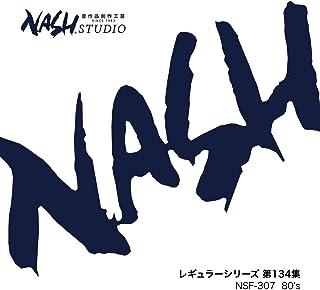 80's (NSF-307 / レギュラーシリーズ 第134集)