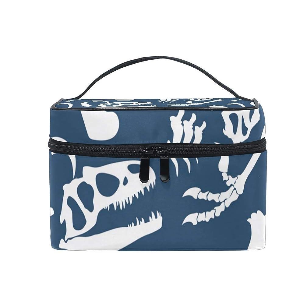 ふさわしい技術者まさにメイクボックス 恐竜 骨格 化石柄 化粧ポーチ 化粧品 化粧道具 小物入れ メイクブラシバッグ 大容量 旅行用 収納ケース