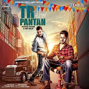 Tr Diyan Pantan - Single