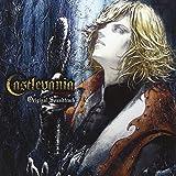 Castlevania:Lament Innocence [Import Allemand]