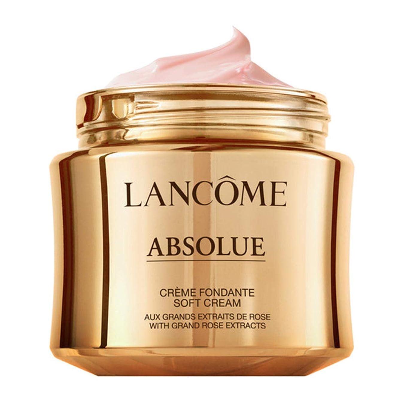 枕乱闘罪悪感ランコム Absolue Creme Fondante Soft Cream Refill 60ml/2oz並行輸入品