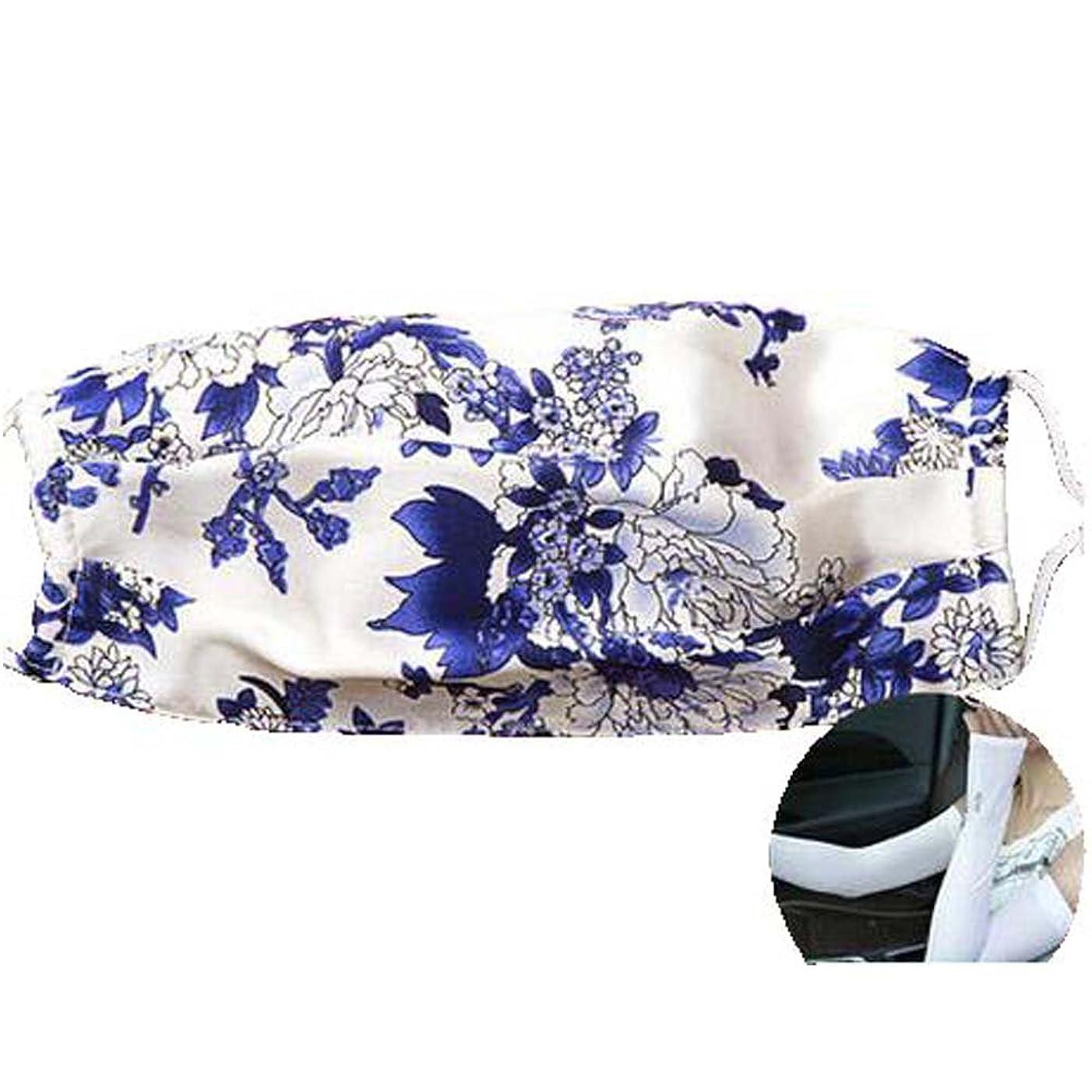 認識クラフト妻再使用可能な洗えるシルクダストマスク、流行マスク、シルクアームスリーブ