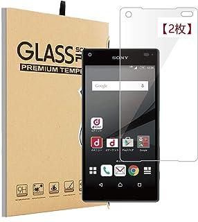 【2枚】Sony Xperia Z5 Compactフィルム Sony Xperia Z5 Compact ガラスフィルム 日本製素材旭硝子製 液晶保護フィルム 3D Touch対応・ 業界最高硬度9H・耐衝撃・気泡ゼロ・指紋防止・ 防塵、・自動吸着・簡単貼付 液晶保護フィルム