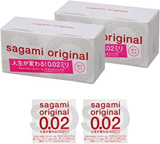 【Amazon.co.jp 限定】サガミオリジナル 002 20個入×2パック + おまけ付き(サガミオリジナル002 1個入×2個)