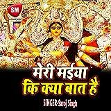 Mahima Apram Par Mathileshwari Maai Ke (Durga Bhajan)