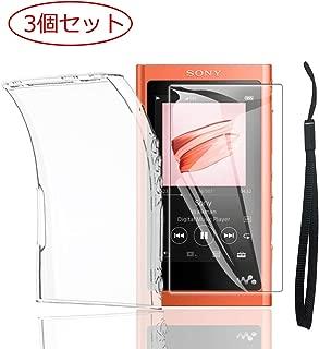 Sony Walkman ソニー ウォークマン NW-A55 A50 シリーズ ケース 透明TPU ケース & 強化ガラス保護フィルム 耐指紋ガラスフィルム NW-A50 NW A55 NW-A55HN NW-A56HN NW-A57HN
