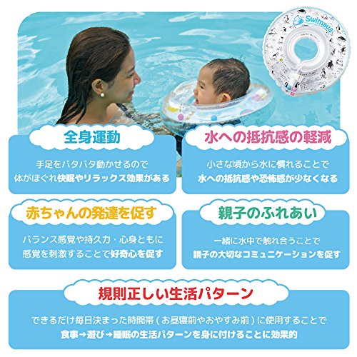Swimava【日本正規品60日保証】うきわ首リング(モノトーンペンギン)SW120PG