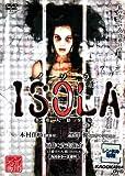 ISOLA イソラ 多重人格少女 [レンタル落ち] image