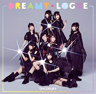 DREAMY-LOGUE[通常盤](CD Only)