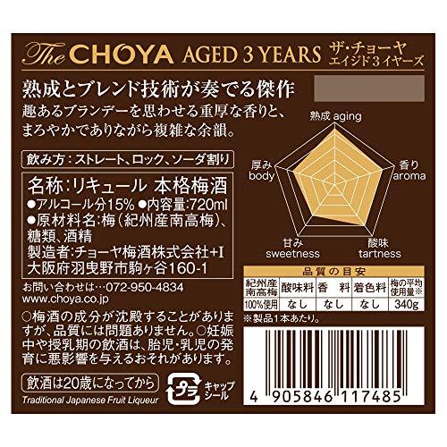 チョーヤ梅酒TheCHOYAAGED3YEARS[720ml]