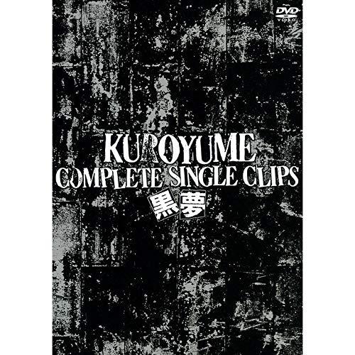黒夢 COMPLETE SINGLE CLIPS(期間限定盤)[DVD]