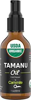 Cammile Q Organic Tamanu Oil - Natural Psoriasis Treatment - Great For Eczema, Acne & Scars - Cold Pressed