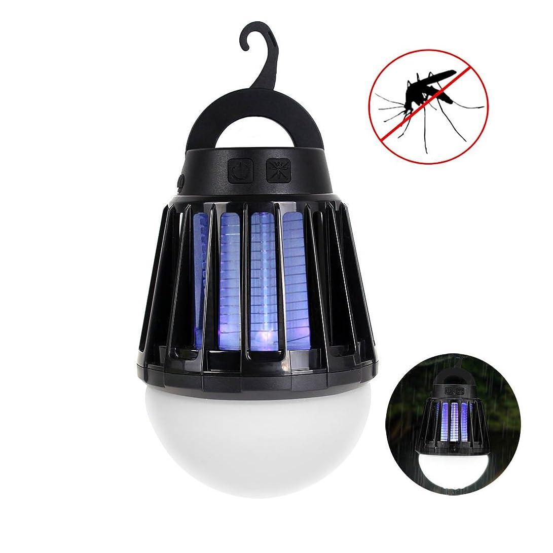 セールレタス結果として電撃殺虫器 LEDランタン TopYart 蚊取りと照明両用 USB充電式 IPX6 防水機能 屋外室内適用 (ブラック)