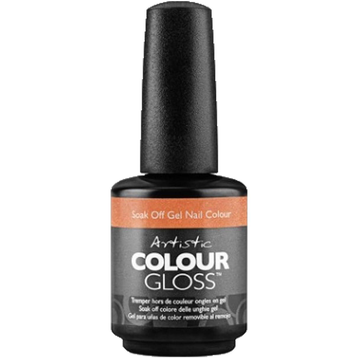 脚本キャプテンブライ環境に優しいArtistic Colour Gloss - You're Not Glistening to Me! - 0.5oz / 15ml