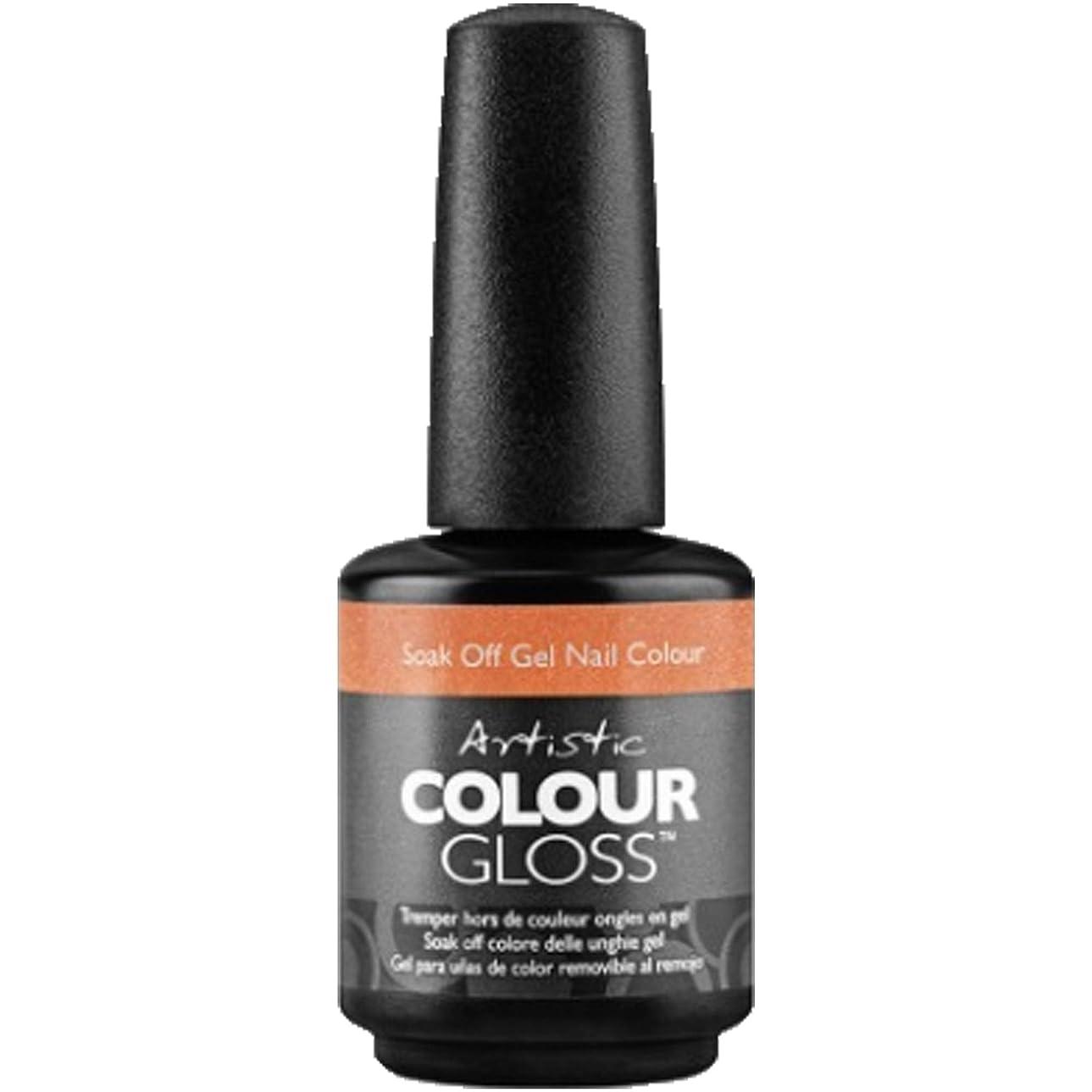 移行する性別シングルArtistic Colour Gloss - You're Not Glistening to Me! - 0.5oz / 15ml