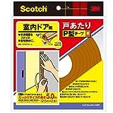 3M スコッチ室内ドア戸あたりP型テープ 5m巻 茶 EN-51BR