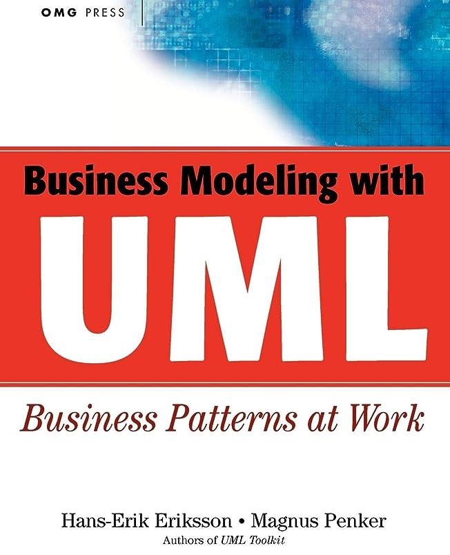 コショウ古風な同一のBusiness Modeling with UML: Business Patterns at Work (OMG)