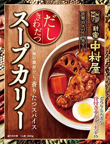 新宿中村屋 だしきわだつ スープカリー3種の濃厚だし、香りたつスパイス 300g