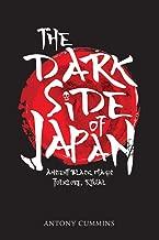 Best dark side of japan book Reviews