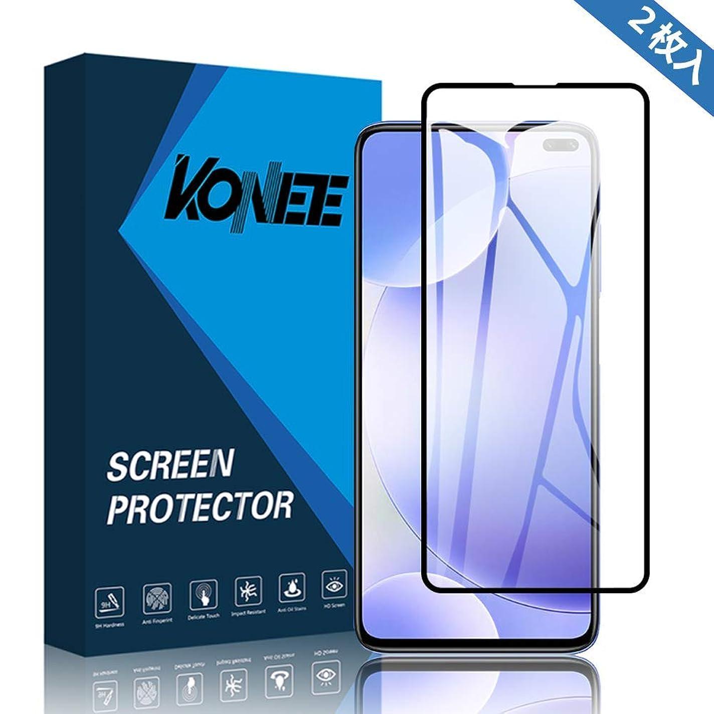 構造原因分岐するKONEE Xiaomi Redmi K30 フィルム 【3D全面保護】 高透過率 硬度9H 超薄 ラウンドエッジ加工 気泡ゼロ 飛散防止 3D Touch対応 貼り付け簡単 フルカバー Xiaomi Redmi K30 ガラスフィルム