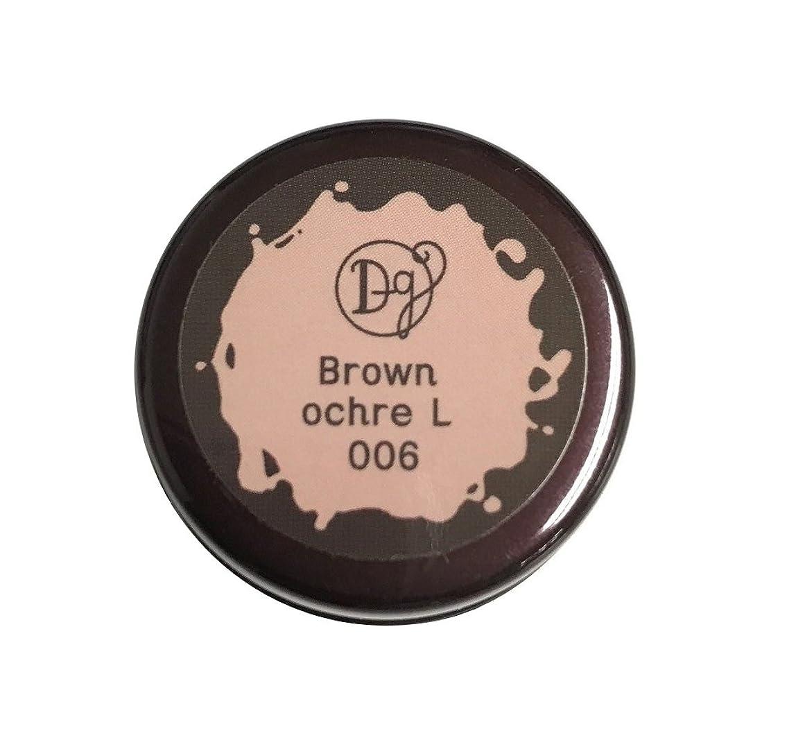 デコラガール カラージェル 006 ブラウンオーカーライト 3g