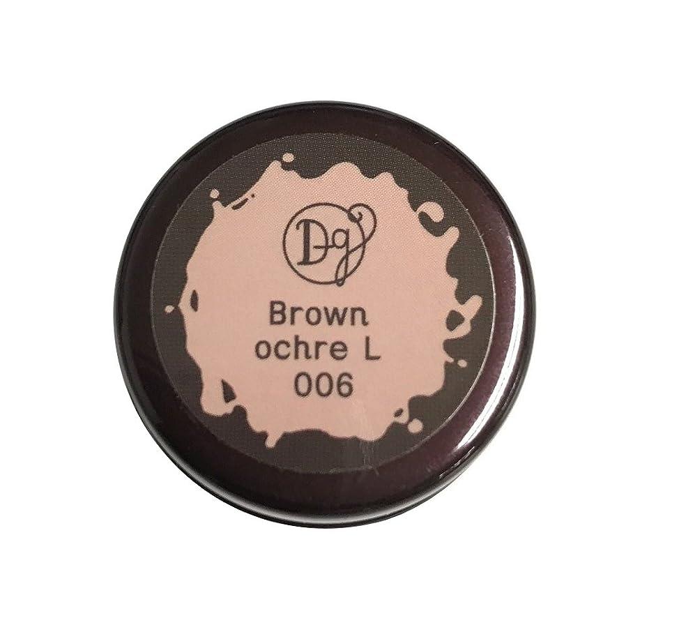 アドバンテージ比類なき絶縁するデコラガール カラージェル 006 ブラウンオーカーライト 3g