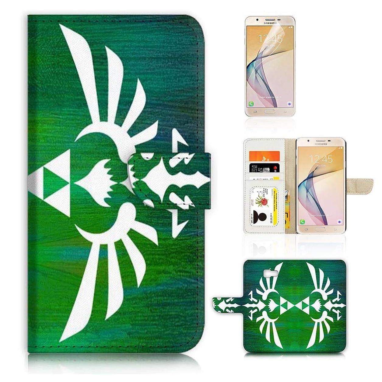 (for Samsung J7 Prime / J7 V / J7 Perx / J7 2017 / J7 Sky Pro/Galaxy Halo) Flip Wallet Style Case Cover, Shock Protection Design with Screen Protector - B31185 Legend of Zelda dnk42168153