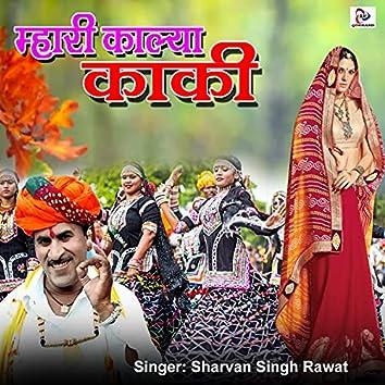 Mhari Kalya Kaki (Live)