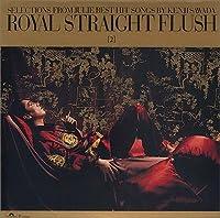 Royal Straight Flush Vol. 2 by Kenji Sawada (2007-03-07)
