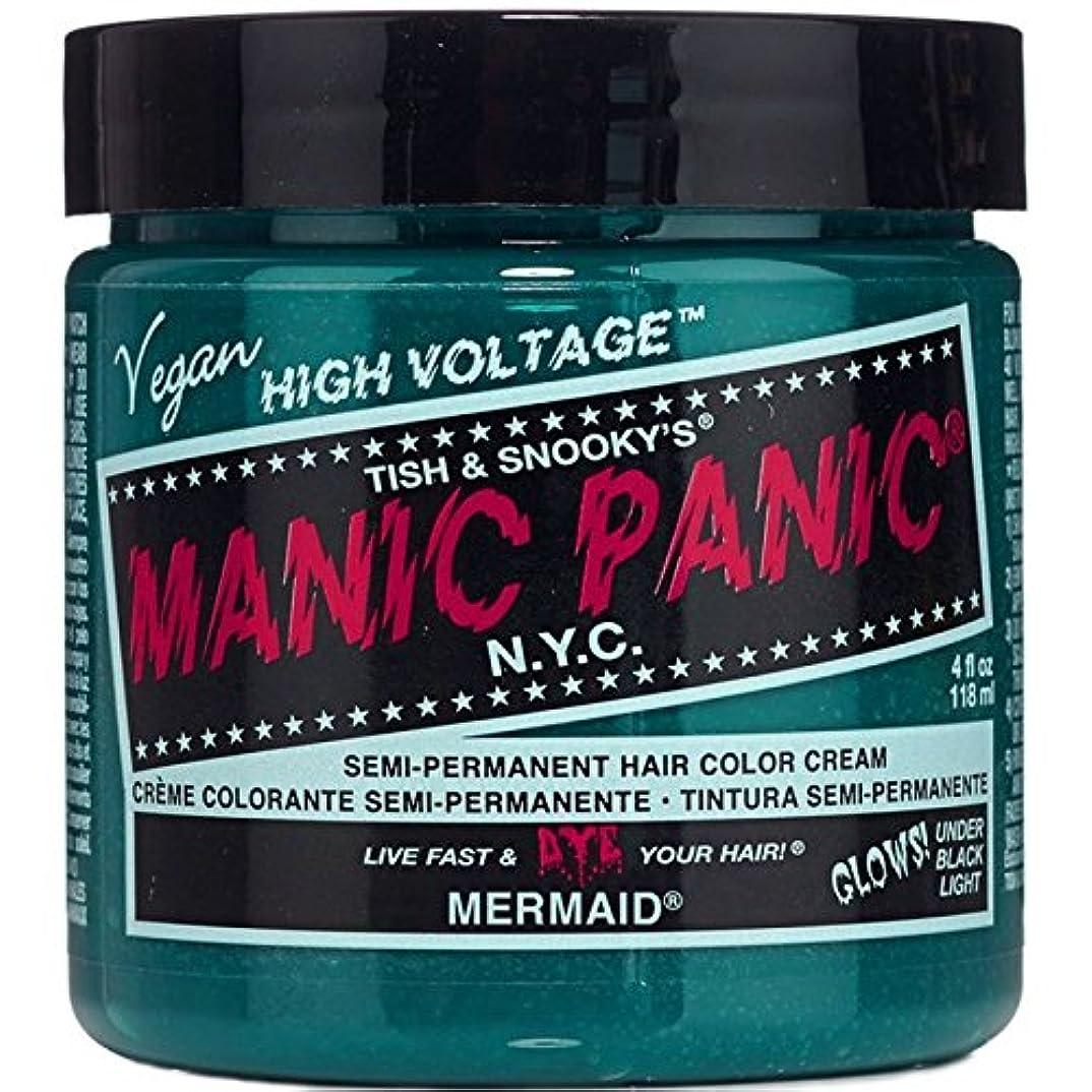 上昇重力文明化するスペシャルセットMANIC PANICマニックパニック:MERMAID (マーメイド)+ヘアカラーケア4点セット