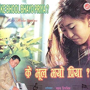 K Bhul Bhayo Priya