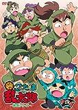 TVアニメ「忍たま乱太郎」 DVD 第18シリーズ 四の段