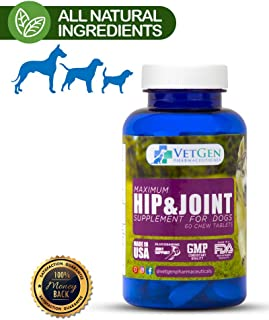 Maximum Hip & Joint Supplement | Beef Flavored Chew Vitamins for Dogs with Glucosamine, MSM, Chondroitin and Manganese for Relief of Muscle Fatigue and Prevention Premature Cartilage Deterioration