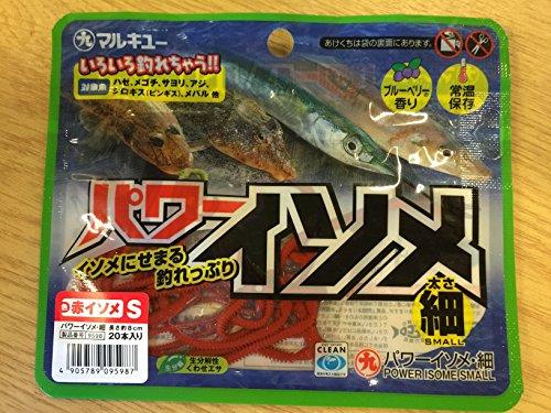 マルキュー(MARUKYU) パワーイソメ(細) 赤イソメ