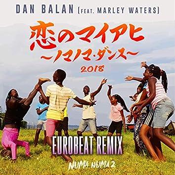 Numa Numa 2 (feat. Marley Waters) [Eurobeat Remix]